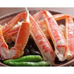 【平日限定】お得に活蟹の味を..指落ち・訳あり<活松葉がに1杯コース>