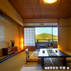 【通常客室-町景-】(10畳)〜温泉街の風情が癒す〜【禁煙】