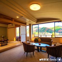 ◆特別室◆(和洋10畳+16畳) 〜当館一の絶景〜【禁煙】