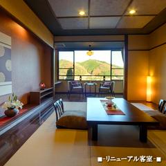 ★デザイナーズ客室★(10畳)〜リピーターに人気〜【禁煙】
