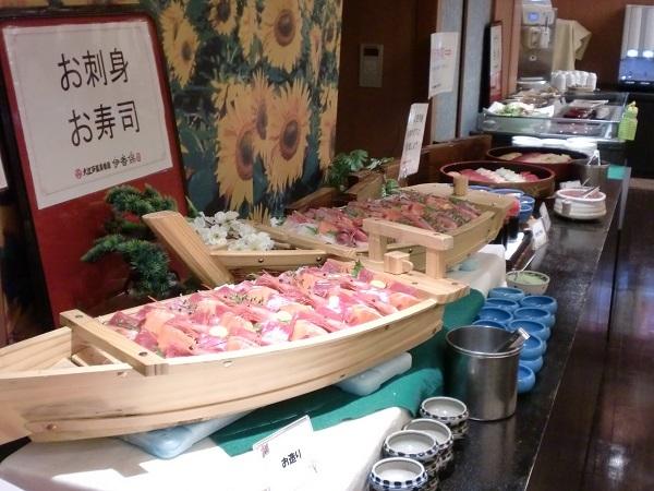 Cheap Room Around Haruna