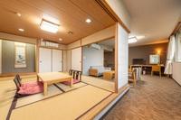 ◆禁煙|和室スイートルーム(10帖+29平米)限定2部屋