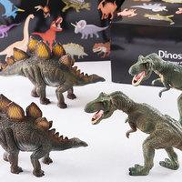 ◎【恐竜フィギュアお土産付き 朝食付プラン】 恐竜フィギュアをプレゼント!