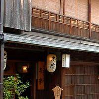 【城下町・金沢の文化を体験】ひがし茶屋街をめぐる旅<1泊2食加賀会席コース>
