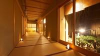 【期間限定】ワンランク上の貴賓室体験〜お部屋とお料理のグレードアッププラン〜