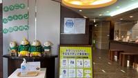 ◇QUOカード1000円分付プラン◇ ■男女別大浴場■朝食・駐車場無料■