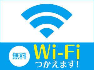 【全室シモンズベッド】28日前までの早期割引プラン♪【さき楽】 【Wi-Fi 接続無料♪】