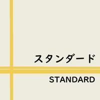 【正規料金】スタンダードプラン☆男女別高濃度炭酸泉&焼きたてパン朝食ビュッフェ付☆