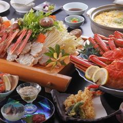 やっぱりカニを楽しみたい♪手軽にHappy♪【カニ楽膳】この価格で、姿蟹1杯+蟹料理5品!