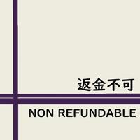 【楽天限定】返金不可プラン☆焼きたてパン朝食ビュッフェ付☆