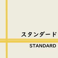【通常・素泊まり】スタンダードプラン