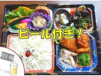 【朝食バイキング無料】【出張応援!】★お弁当+ビール特典プラン!★出雲満喫!※駐車場要予約