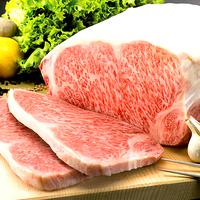 【ふくしまプライド。】極上福島牛を石焼スタイルで食す会津郷土料理会席<福島牛ステーキ>