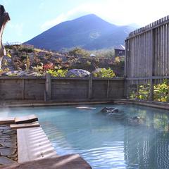 ★10月〜平日はこちら【当館人気/2食付】ニセコの山を眺めながら本物の温泉を堪能