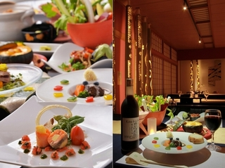 季節のお料理を愉しむ1泊2食 コンセプトルーム[和nagomi]&和洋懐石コース