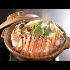 【冬の定番♪】日本海の冬の味覚をゆっくり部屋食で♪カニフルコース