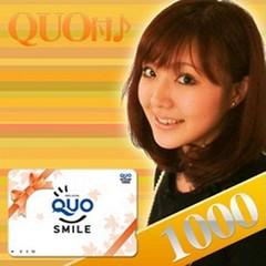 【QUOカード1000円】*健康朝食・温泉・<無料>*♪LANケーブル・無料WiFi全室完備♪
