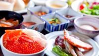 【共立リゾート★夏旅】<第1弾>最大40%OFF&10階以上確約♪夕食は「洋中饗宴ディナーコース」☆