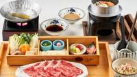 【数量限定】ご夕食は豪華和食メニュー「七飯産牛ロースのしゃぶしゃぶ・選べる釜飯」をご堪能!(2食付)