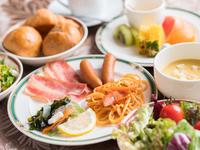 スタンダードプラン【ベストプライス保証】 ☆本気の朝食バイキング付き☆