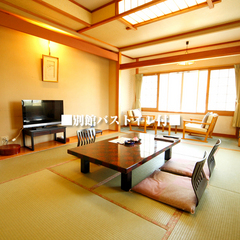 別館和室8〜12畳(ウォシュレットトイレ付き)