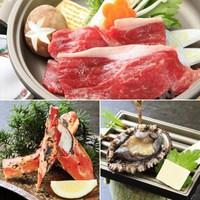 【贅沢プラン】ご夕食は<すき焼き×焼タラバ×あわびの踊り焼き>の豪華メニューを堪能!