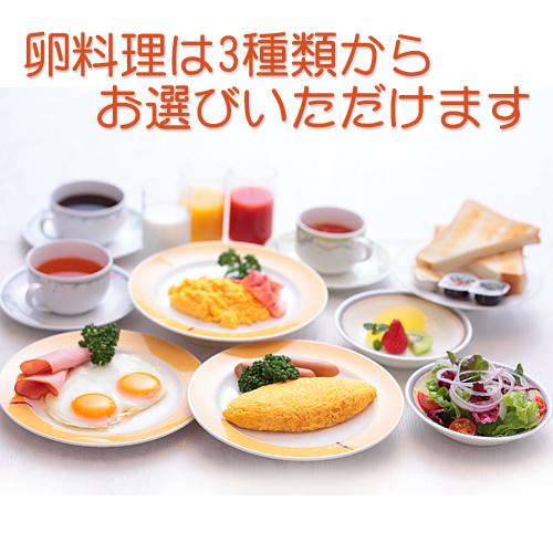 ◆選べるご朝食(和食又は洋食)付プラン≪駐車場無料≫