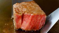 【鉄板焼き桜コース】国産黒毛和牛の鉄板焼きと伊勢海老を堪能プラン