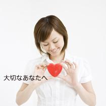 【平日限定】鉄板焼き1ランクグレードアッププラン