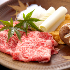 【選べる幸せ】極上のしゃぶしゃぶ or すき焼き懐石(お部屋食)