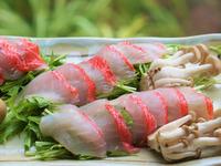【ファミリー】【おめで鯛プラン】伊豆の金目鯛でお祝いしよう★金目鯛煮つけ+金目鯛しゃぶしゃぶ付き★