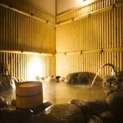 【専用温泉付客室】露天風呂or展望風呂付き客室