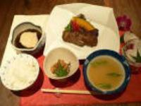 【こめやの晩御飯】★体に優しいごちそうを…心のこもったお料理をどうぞ!!★2食付プラン
