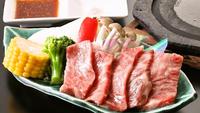 美味しさギュ牛〜と詰まった比婆牛逸品料理「比婆牛の石焼き100g」逸品料理付きプラン