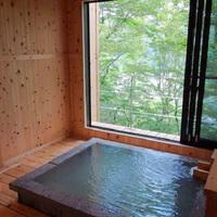 生まれたての温泉を貴方に。貸し切り一番湯確約!! ゴールデンウイーク宿泊プラン 夕食は個室会食場