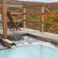 さき楽☆温泉でのんびりスタンダードステイプラン
