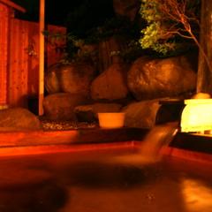 【素泊まり】気ままな温泉旅やビジネスに!