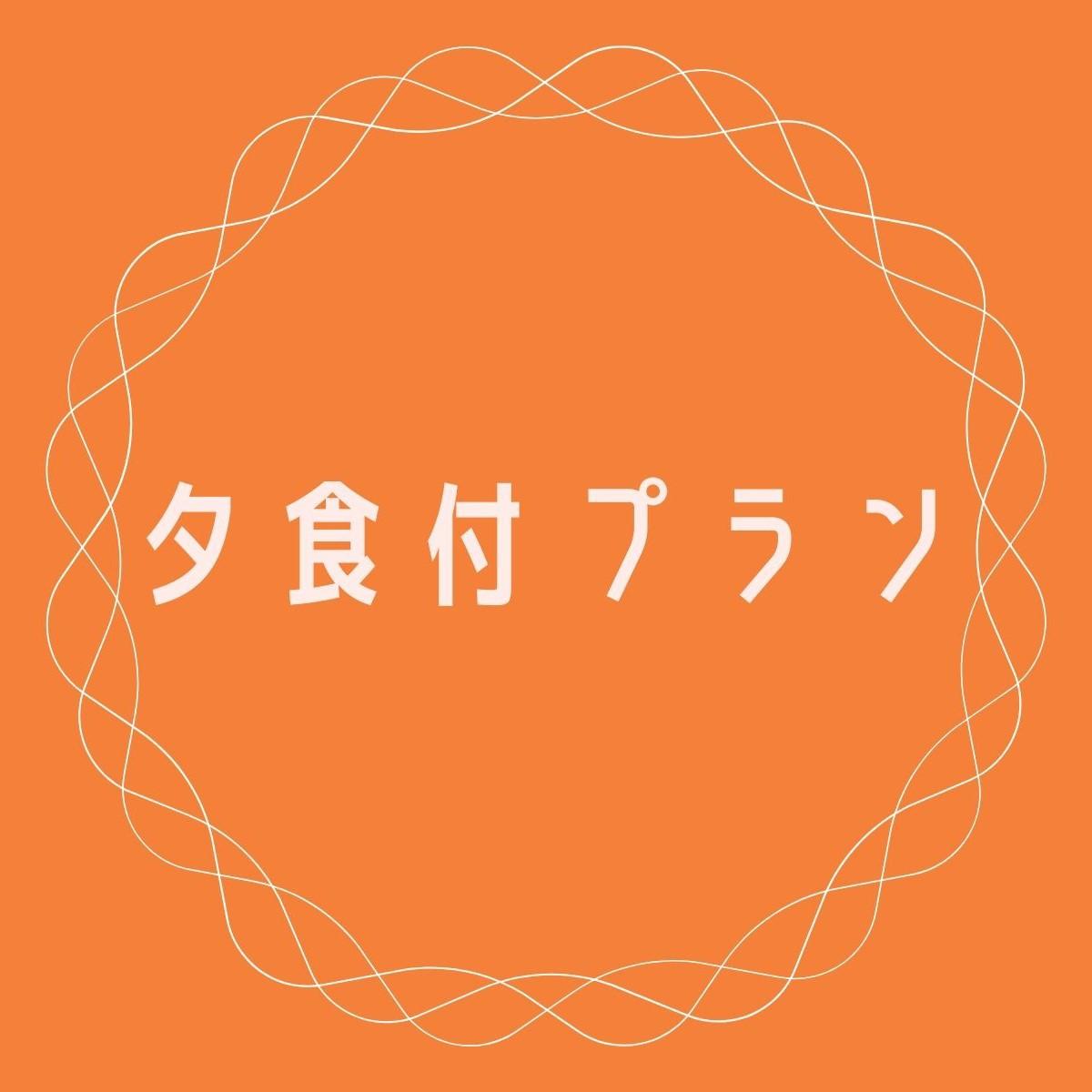 レガロホテル宮崎 image