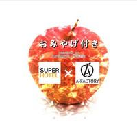 青森のお土産(人数分)+和洋中から選べる夕食セットプラン(人数分)【朝夕】
