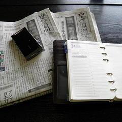 【ビジネス応援】情報のアンテナ★日経新聞付きビジネスプラン◆朝食付き◆