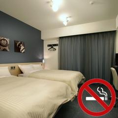 【禁煙】ツインルーム《ベッド幅120cm》ハリウッドツイン可