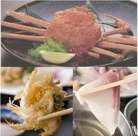 【富山冬の三大味覚】紅ズワイ蟹1杯xブリしゃぶx白海老かき揚げ!で冬が旬の富山を食べつくし♪旬魚食通