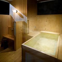 ◆ゼロ密プラン◆露天風呂客室でお泊り贅沢気分!2つの部屋利用で食事&温泉三昧でリフレッシュ!