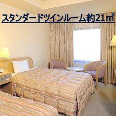 【景観良し】赤城山・利根川を望む客室『THE VIEW OF MAEBASHI』★和朝食付