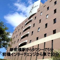 【現金特価 早割 14】 素泊りプラン 室数限定 駐車場無料