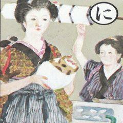 【祝世界遺産登録】 群馬の誇る歴史ある富岡製糸場。世界遺産登録記念プラン