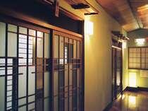 ひなの宿 安楽荘 関連画像 4枚目 楽天トラベル提供