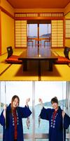 【お部屋釣り1階】和室8畳〜15畳