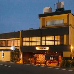 【ラストサマー】〈当館コスパNO.1プラン〉旬の鮑1杯と大好評海鮮宝楽焼付が一人1,000円引!