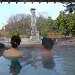 タイムセール▼美味しいグルメも温泉も!口コミ4.5田んぼの湯!【直前割】